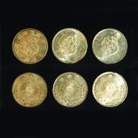 一円銀貨(明治3年)