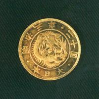 二十円金貨(明治3年)